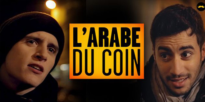 nouvelle video golden moustache larabe du coin