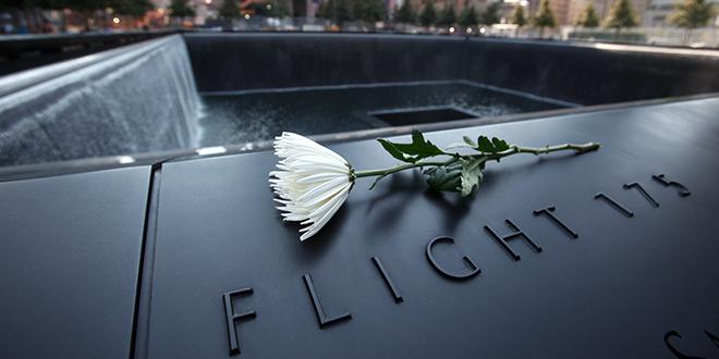 Sept 11 Memorial Plaza