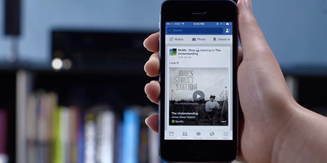 facebook lance sa propre appli Shzam