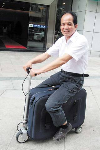 le scooter valise chine