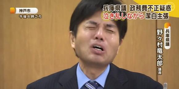 un député japonais pleure