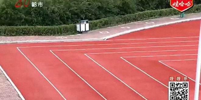 athletisme piste rectangle