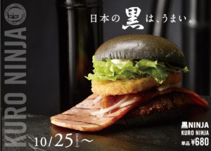 Burger king kuro ninja