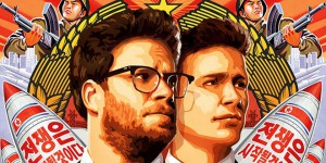 the interview film