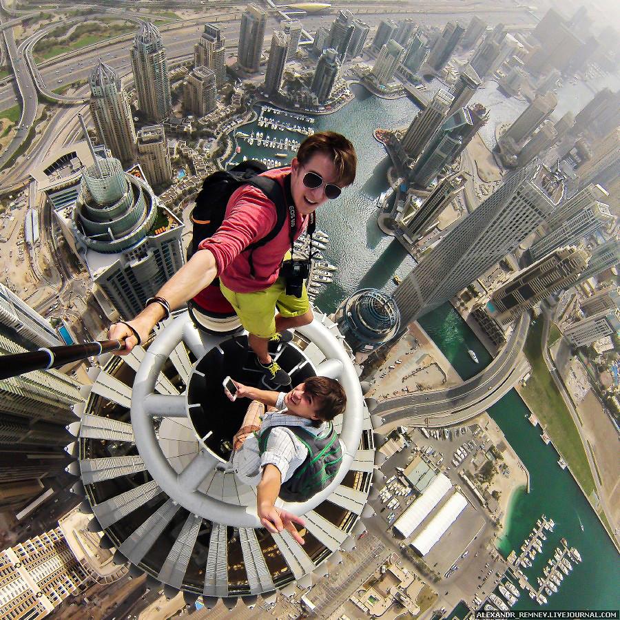 selfie haut gratte ciel