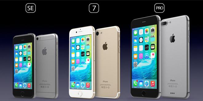 apple-devoie-iphone-7-septembre
