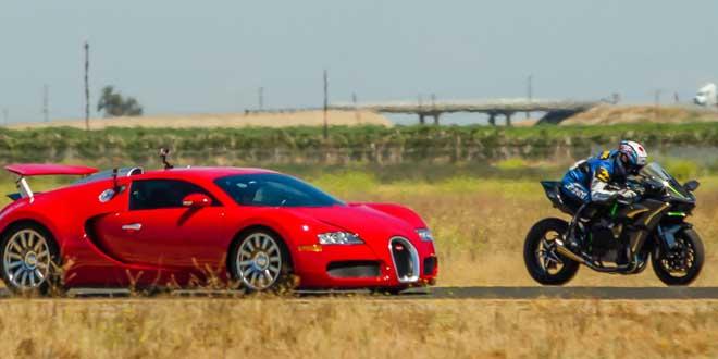 course-moto-voiture-bugatti