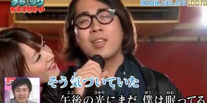 karaoke-wtf-japon-masturbation