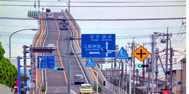 pont-japon-montagne-russe