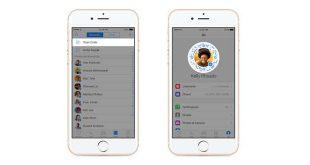 facebook-messenger-mise-a-jour-explication-des-nouvelles-fonctionnalites-copie