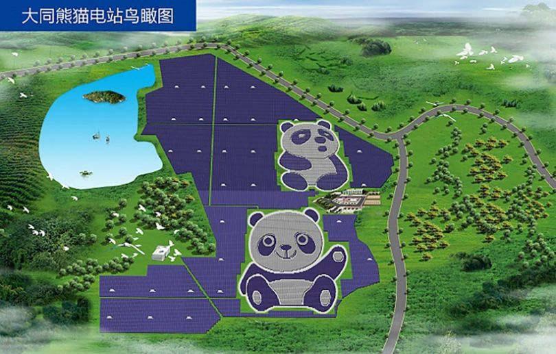 chine-panneau-solaire-geant-en-forme-de-panda-1
