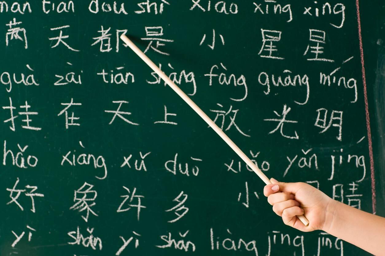 apprendre-le-chinois-1