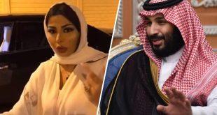 arabie-saoudite-scandale-au-royaume-a-cause-dune-journaliste