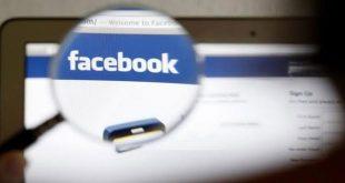 espionner-avec-facebook