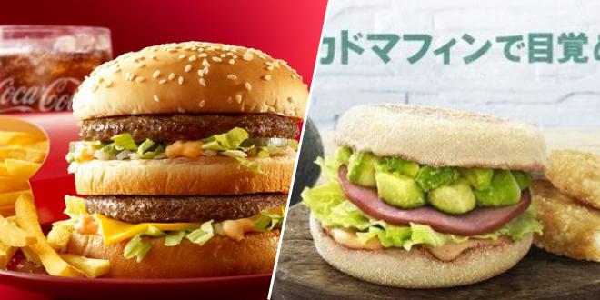 mcdo-annonce-une-operation-speciale-japon