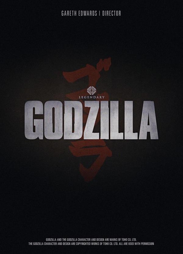L'affiche Godzilla prévue pour 2014